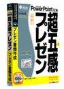 050913p_gokan.jpg