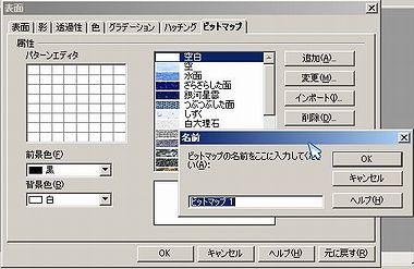 bitmaptuika.jpg
